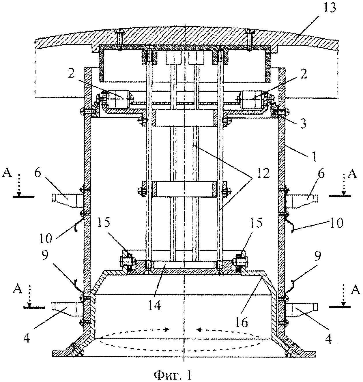 Функциональная структура фиксатора корпуса хирургических и диагностических устройств в тороидальной хирургической робототехнической системе с выдвижной крышкой (вариант русской логики - версия 2)