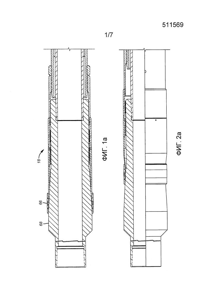 Способ дистанционного манипулирования и управления подземными инструментами