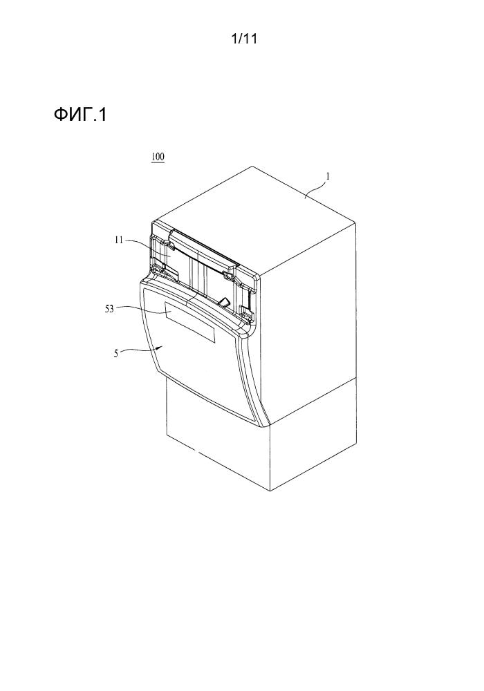Разъем и устройство для обработки белья, содержащее его