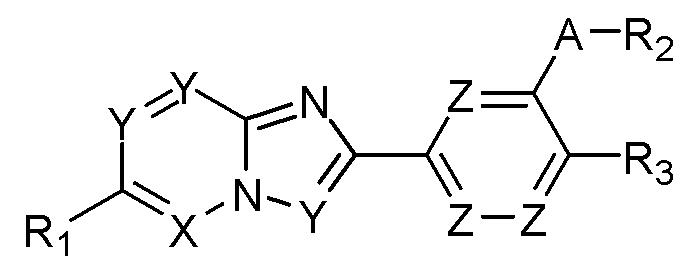 Производные 2-арилимидазо[1,2-b]пиридазина, 2-фенилимидазо[1,2-a]пиридина и 2-фенилимидазо[1,2-a]пиразина