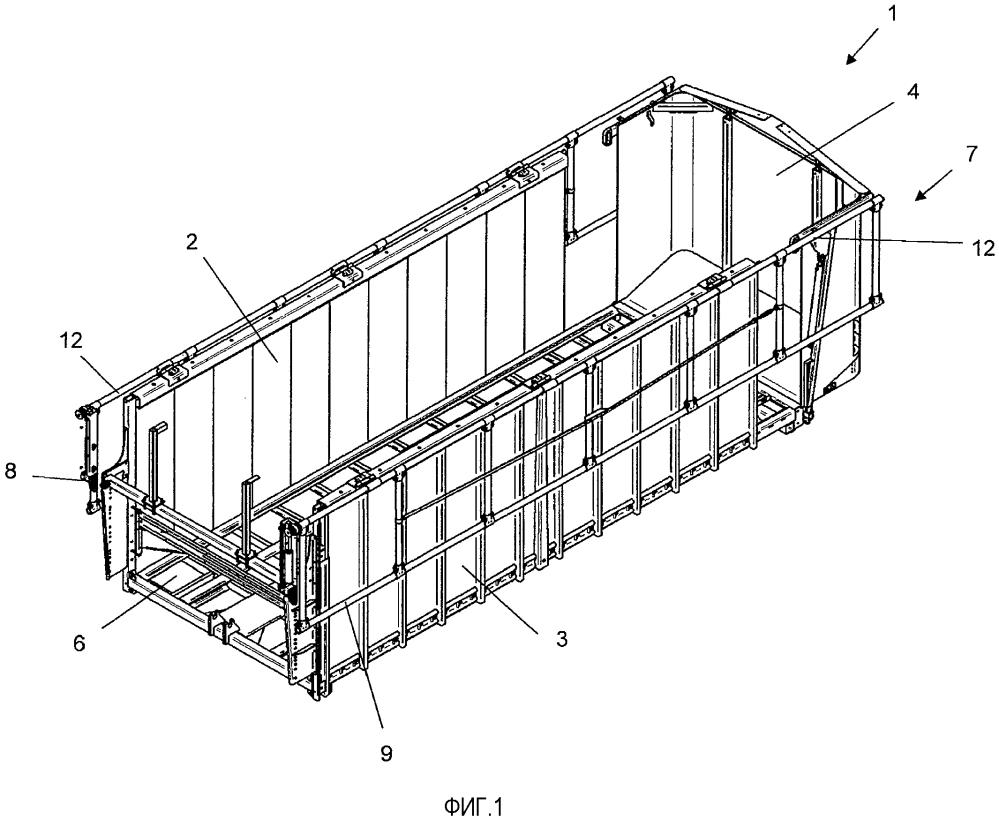 Транспортное средство с укрывным устройством для грузовой конструкции