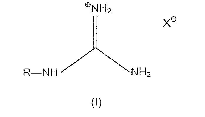 Генератор газообразного аммиака, а также способ для выработки аммиака для восстановления оксидов азота в отработавших газах