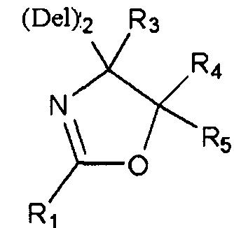 Композиции твердых чернил с изменением фазы, содержащие оксазолины