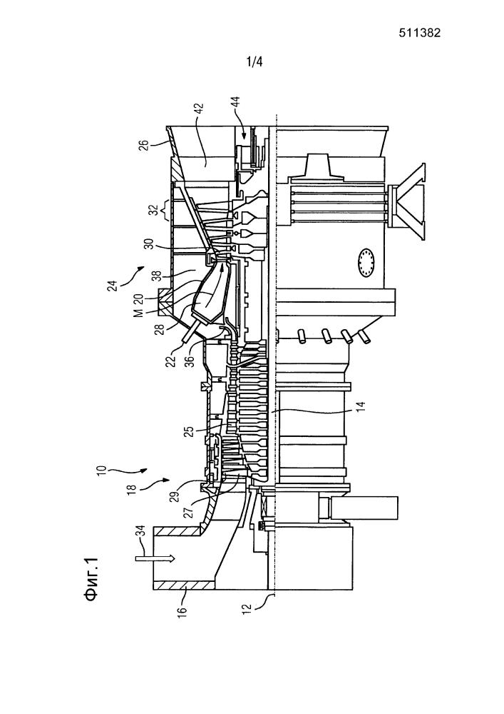 Гидравлический подшипник для стационарной газовой турбины
