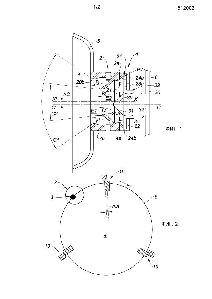 Способ впрыска топлива в камеру сгорания газотурбинного двигателя и система впрыска для его осуществления