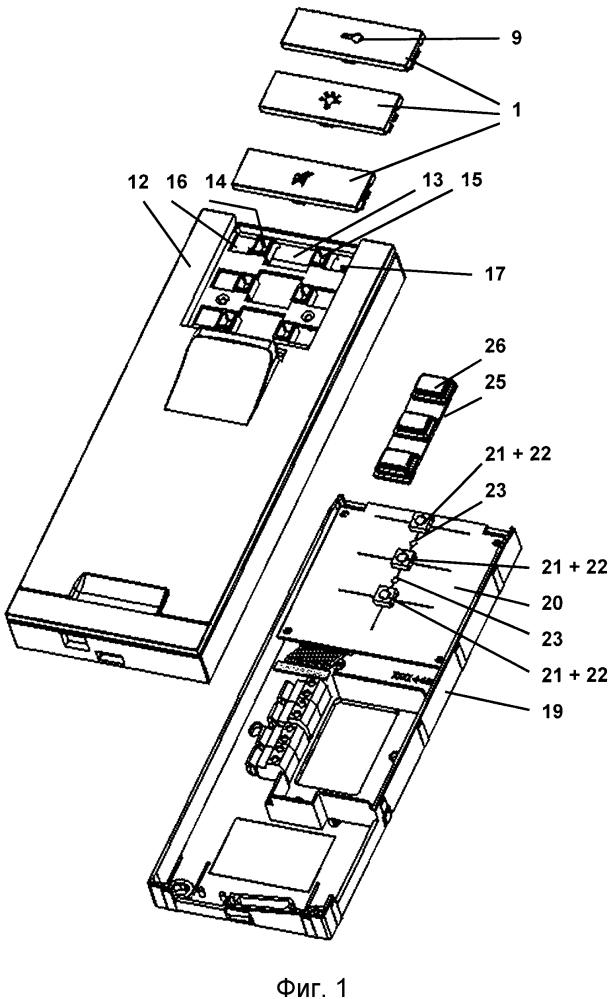 Кулисный переключатель по меньшей мере с одной качающейся кнопкой управления дверного или квартирного устройства домовой коммуникационной системы
