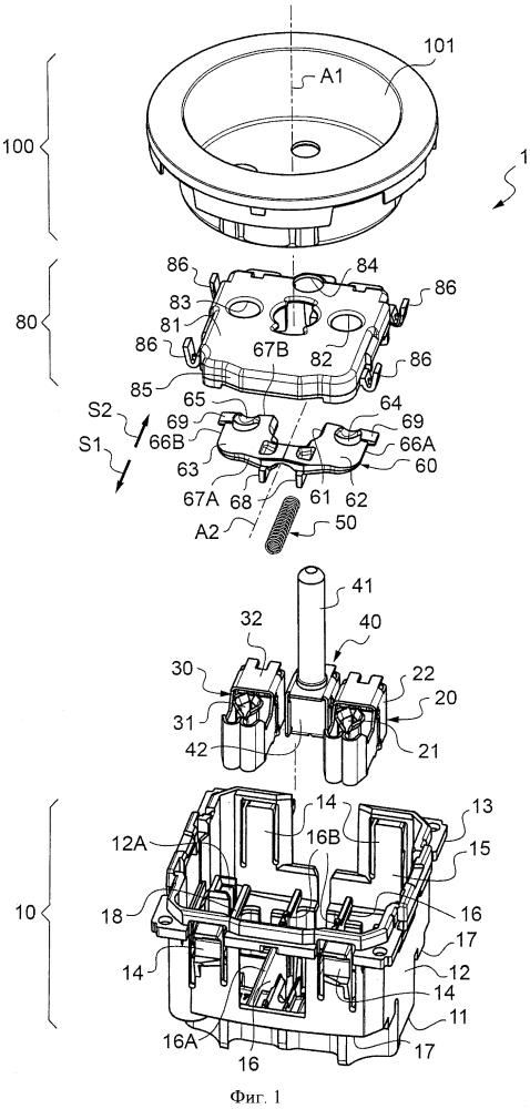 Розетка, оборудованная двумя заглушками