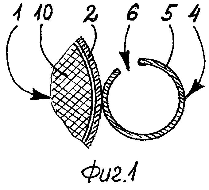 Твэл реактора на быстрых нейтронах, элемент дистанционирования твэла и способ (варианты) изготовления элемента
