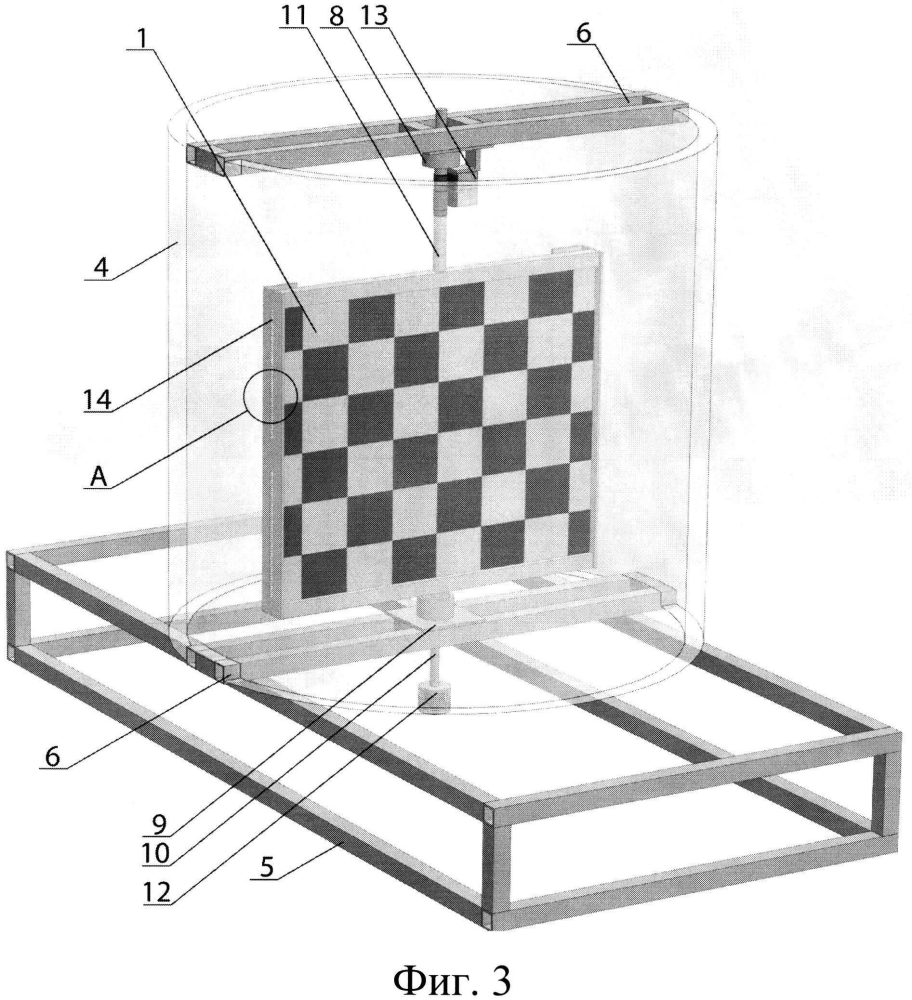 Устройство для отображения визуально воспринимаемой информации