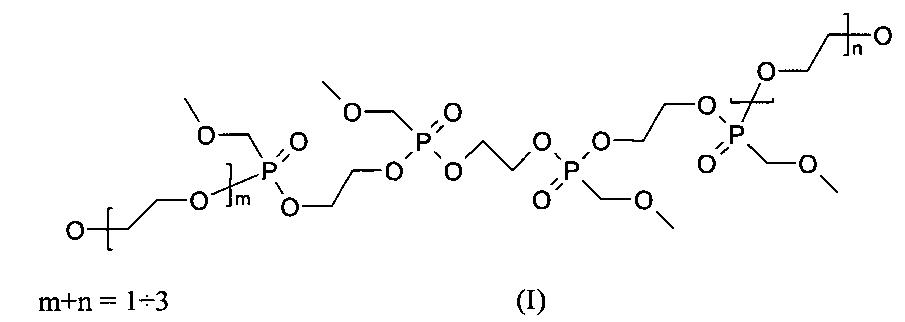 Экологически безопасные антипирены на основе оксиэтилированных полиэфиров метоксиметилфосфоновой кислоты