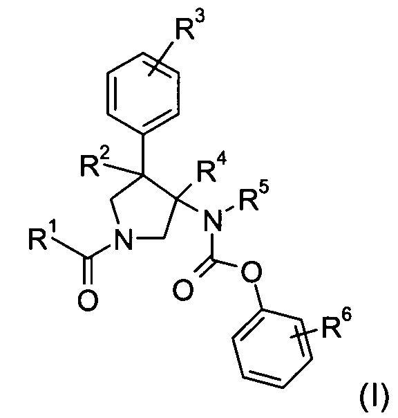 Производные пирролидина в качестве антагонистов nk3