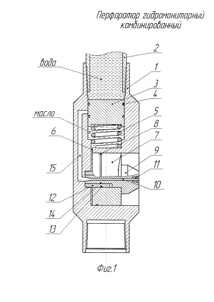 Перфоратор гидромониторный комбинированный (пгмк)