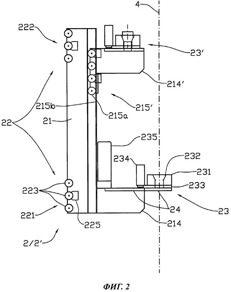 Спускоподъемное устройство и способ спуска трубной колонны в скважину и подъема указанной трубной колонны из скважины