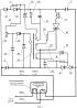 Устройство для проверки индукционных электросчётчиков