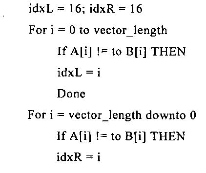 Команда векторного типа для поиска неравнозначного элемента
