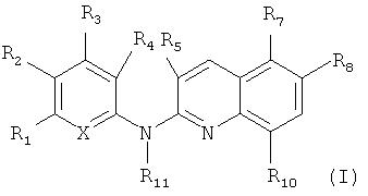 Производные хинолин-2-амина, пригодные для лечения спида