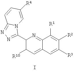 Триазолопиридиновые соединения как ингибиторы киназы pim