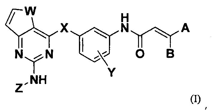 Новые конденсированные пиримидиновые производные для ингибирования тирозинкиназной активности