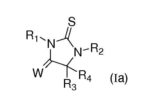 Производные тиогидантоина, полезные в качестве антагонистов рецептора андрогена