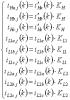 Способ дифференциальной защиты при преобразовании частоты для выходного трансформатора системы со статическим преобразователем частоты