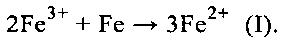 Композит из ортофосфата железа(iii) и углерода