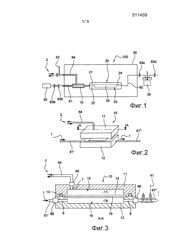 Устройство поддержания давления для изготовления композиционных компонентов посредством нагнетания полимера и связанный метод