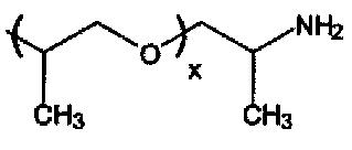 Способ получения связывающих металл частиц на основе фосфина
