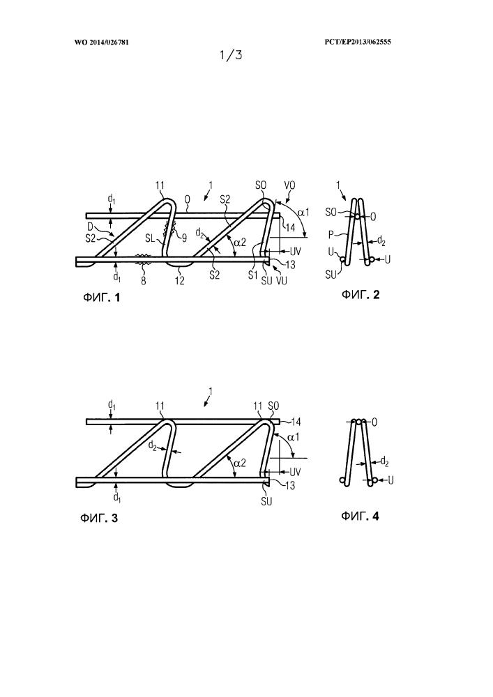 Точечно опирающееся элементное или плоское бетонное перекрытие