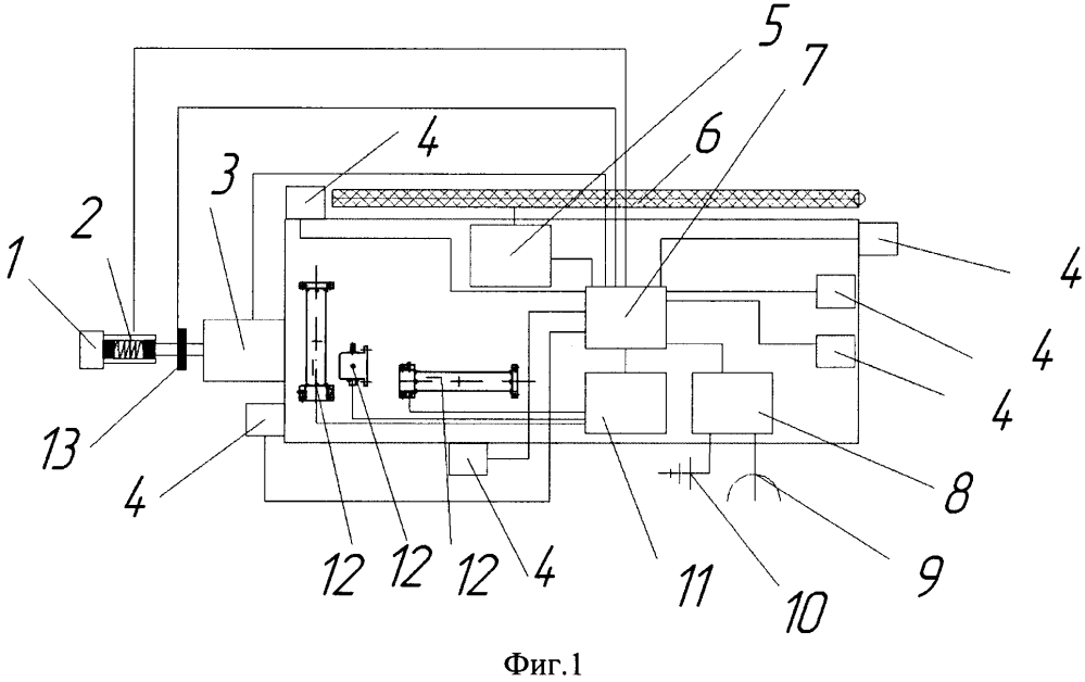 Малый космический аппарат для регистрации частиц космического мусора и микрометеороидов