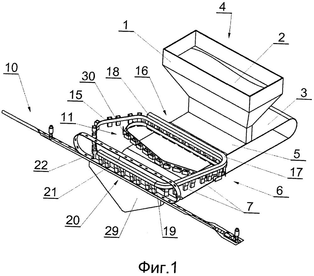 Устройство для подбора рыхлого материала в оборудовании для табачной промышленности, скребок для такого устройства и способ загрузки рыхлого материала