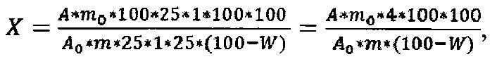 Способ количественного определения стеринов в корневищах с корнями крапивы двудомной