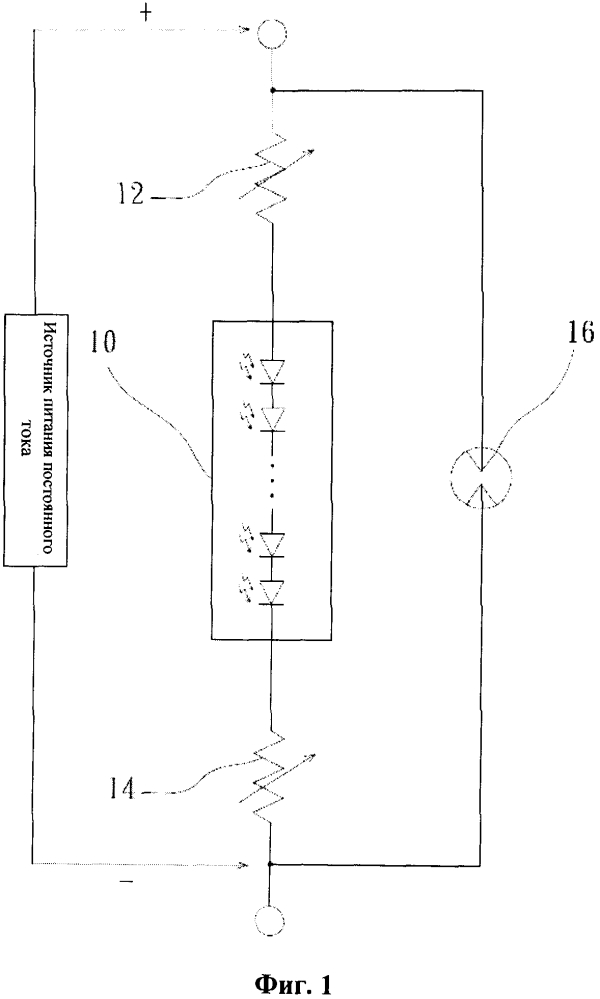 Схема защиты светодиода (сд)