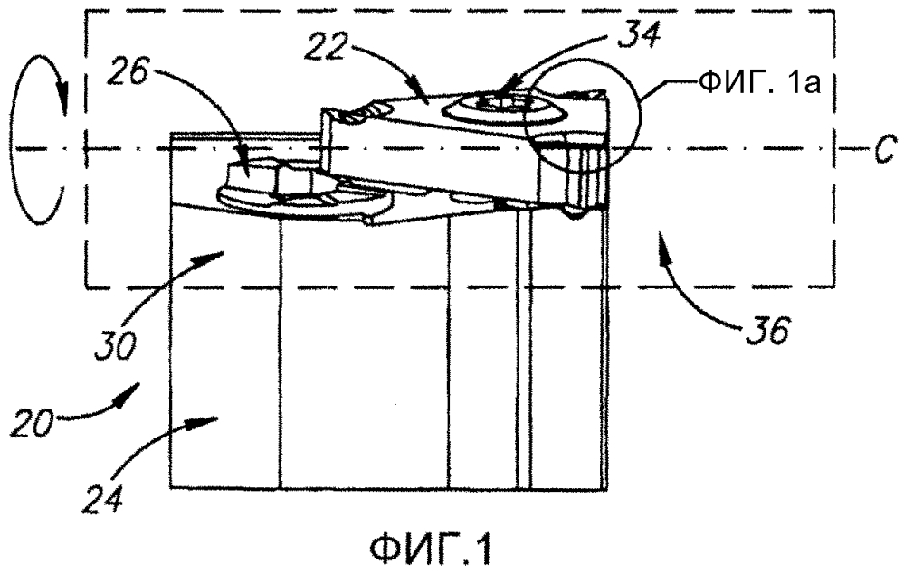 Регулируемый режущий инструмент