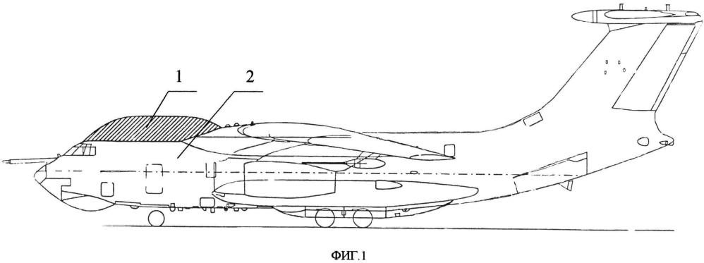 Самолёт с обтекателем антенн