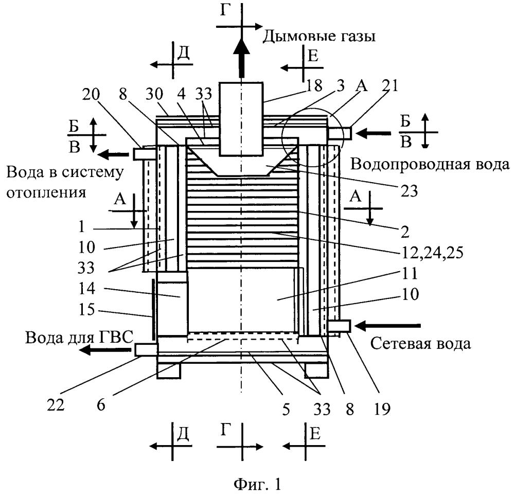 Теплоэлектрогенератор для автономного энергоснабжения