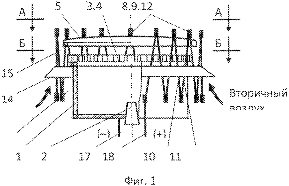 Горелка-электрогенератор