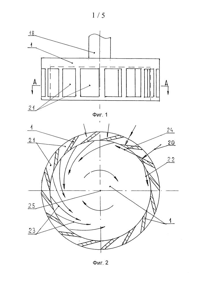 Способ придания движения рабочему колесу (варианты) и рабочее колесо