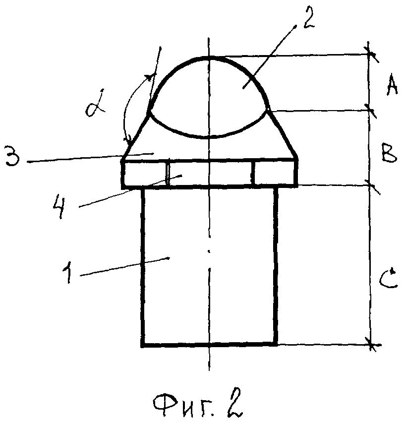 Вставка из твердосплавного материала для инструмента шпалоподбивочной машины