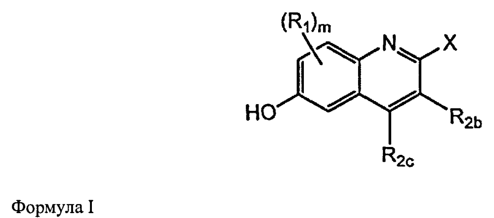 Новые замещенные хинолиновые соединения как ингибиторы s-нитрозоглутатион-редуктазы