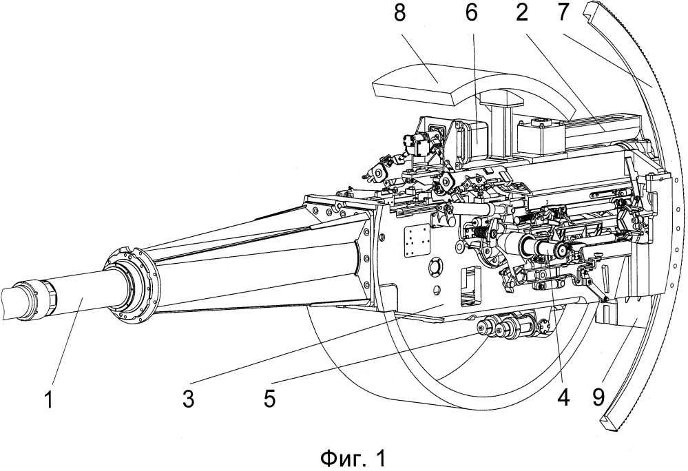 Артиллерийский автомат корабельной артиллерийской установки