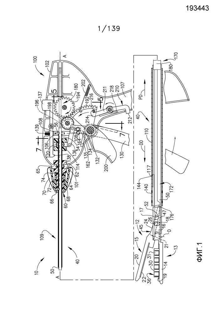 Хирургические рассекающие и сшивающие инструменты с отдельными и раздельными системами наложения крепежных элементов и рассечения ткани