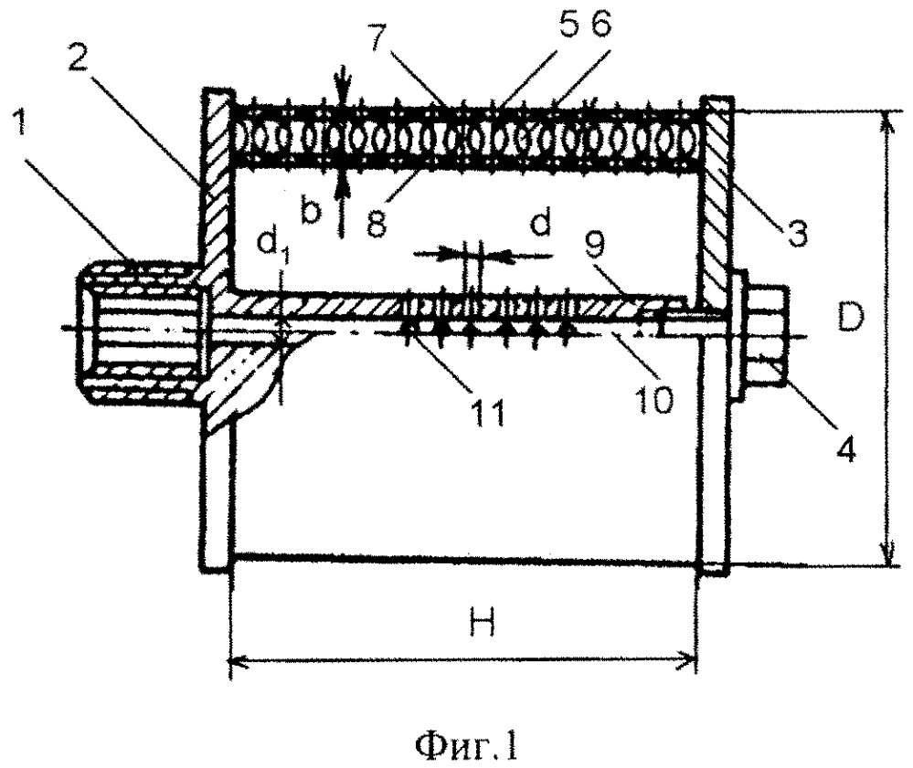 Аэродинамический глушитель кочетова