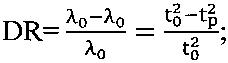 Способ получения реагента для снижения гидродинамического сопротивления потока жидких углеводородов в трубопроводах