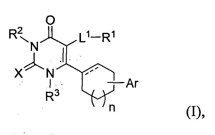 Пиримидинциклогексильные модуляторы глюкокортикоидных рецепторов