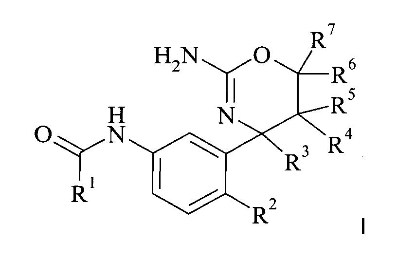 [1,3]оксазины