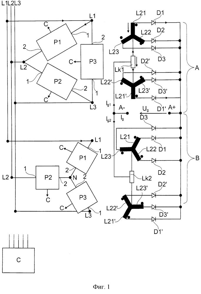 Выпрямительная схема по меньшей мере с двумя рабочими точками