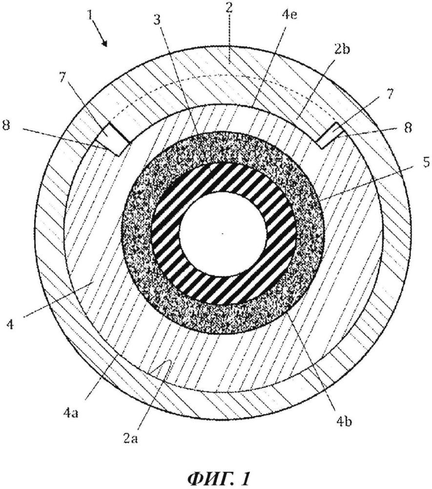 Радиальный гаситель вибраций со свободным ходом и бытовой электроприбор с демпфирующей системой, содержащей радиальный гаситель вибраций