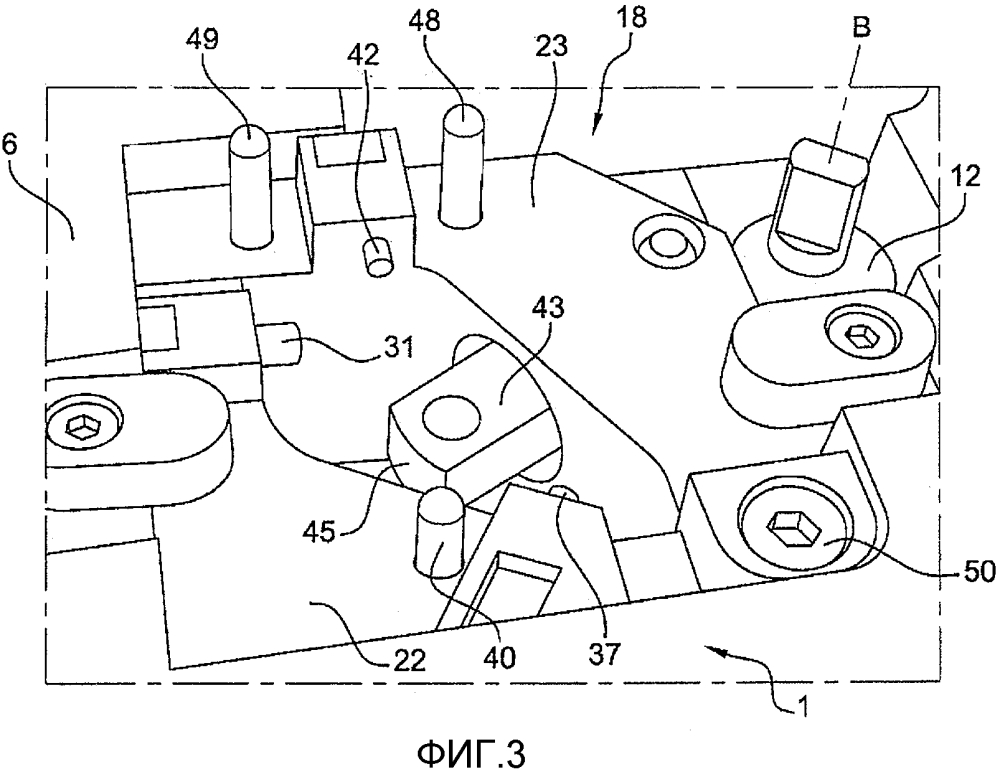 Устройство для крепления лопатки турбомашины при механической обработке