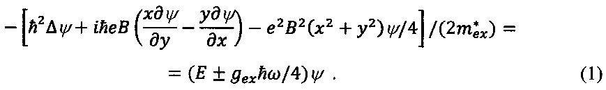 Способ детектирования электромагнитных волн в терагерцовом диапазоне