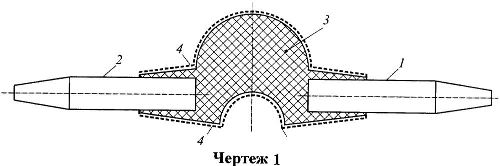 Эндопротез межфалангового сустава с углеродным покрытием
